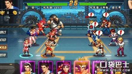 《拳皇98终极之战OL》主角草薙京怎么玩