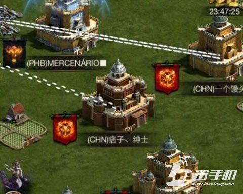 《列王的纷争》城堡装扮怎么更改
