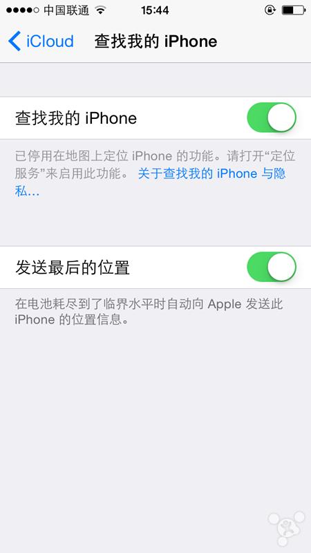 苹果6发送最后的位置如何设置