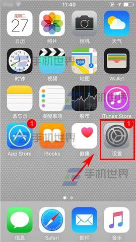 iPhone6S怎么关闭短信搜索
