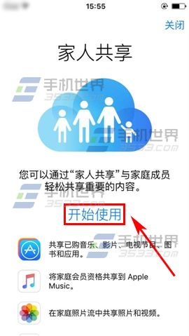 苹果iPhone6sPlus怎么设置家人共享app应用