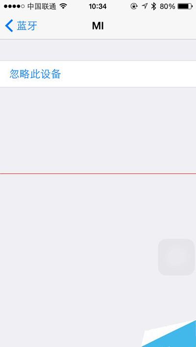 iPhone无法连接小米手环如何解决