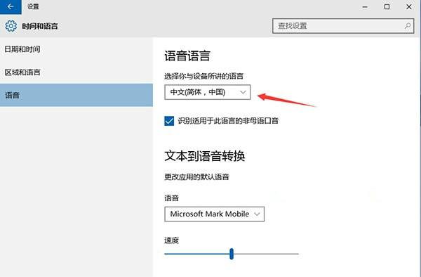 win10预览版10125开始菜单和Cortana打不开如何解决