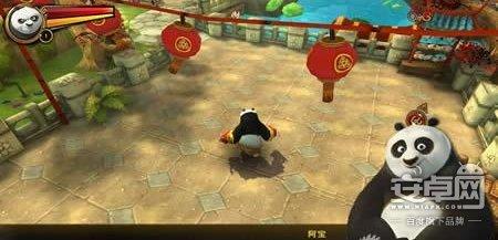 《功夫熊猫》手游怎么充值 充值元宝方法