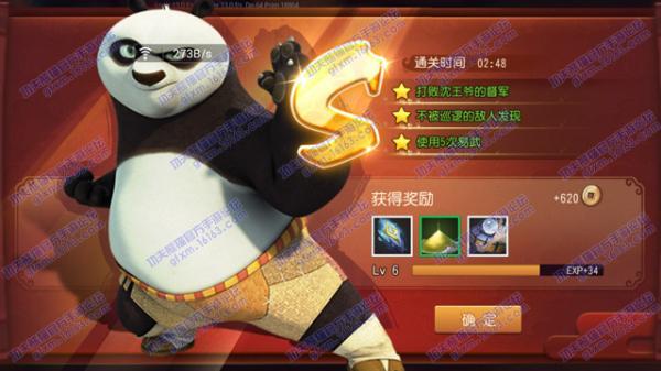 《功夫熊猫》手游第一章图1-7回援玉殿怎么S级三星通关