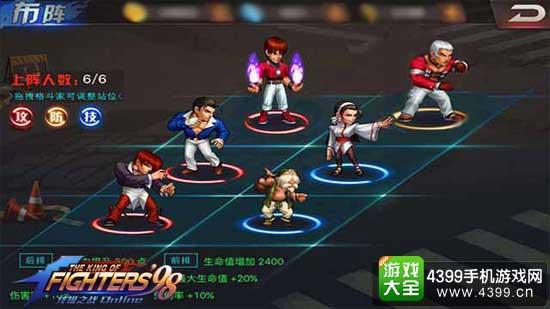 《拳皇98终极之战OL》神乐千鹤怎么玩 阵容如何搭配