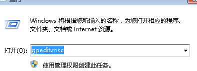 win7电脑怎么关闭发送错误报告的弹窗
