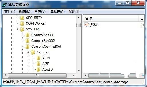 Win7系统怎么禁用磁盘保护功能