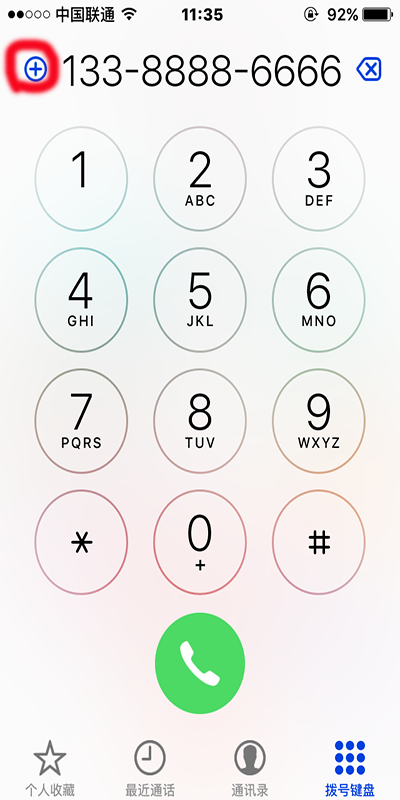 iPhone来电记录怎么显示归属地