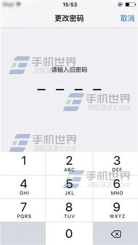 苹果iPhone6sPlus怎么设置复杂解锁密码
