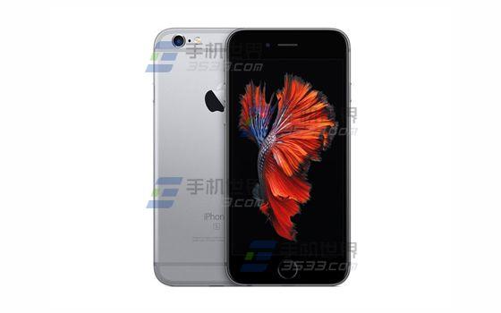 苹果iPhone6S怎么删除已连接wifi