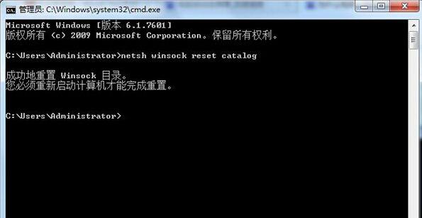 Win7开机提示无法连接到System notification service怎么办