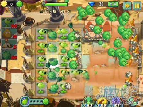 《植物大战僵尸2》神秘埃及坚不可摧第1关通关攻略
