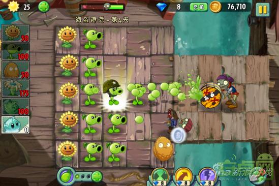《植物大战僵尸2》海盗港湾第4天通关攻略