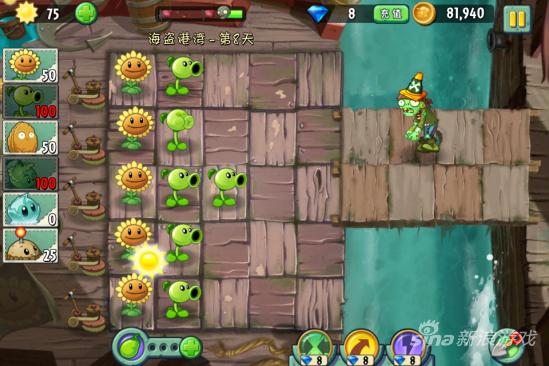 《植物大战僵尸2》海盗港湾第8天通关攻略