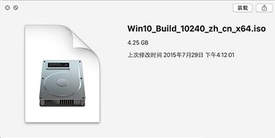 Win10系统使用虚拟光驱加载ISO镜像的具体步骤