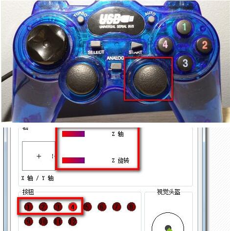 win7系统怎么设置和调试游戏手柄