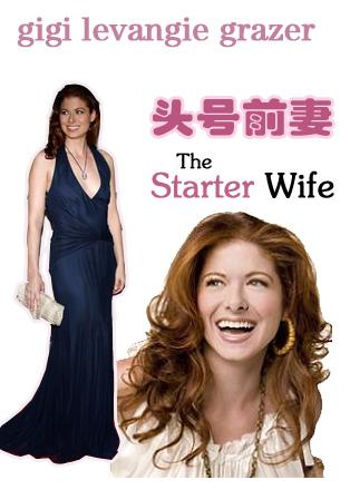 头号前妻电视剧全集爱奇艺(1-38)全集免费观看 头号前妻在线观看在线观看13集高清免费