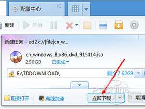 ed2k怎么_教你用在线观看和在线观看盘ed2k文件