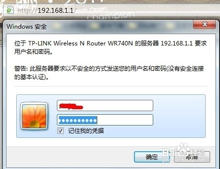 为什么手机连不上wifi电脑能连上 解决方法