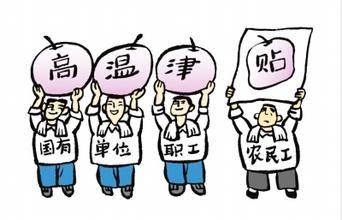 上海高温补贴是哪几个月 高温补贴发放标准2016