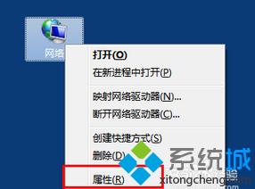 Win7系统如何添加宽带连接?
