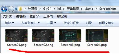 lol截图保存在哪个文件夹?