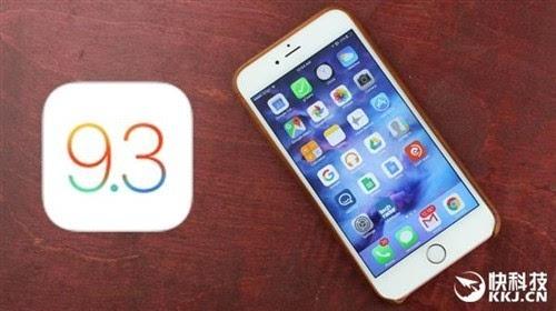iOS9.3.5更新了哪些内容