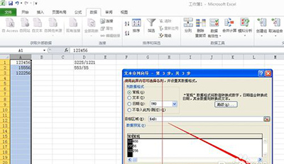 Excel2010拆分单元格图文教程