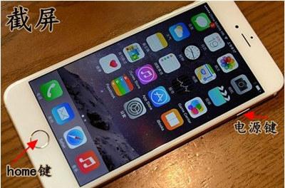 iphone7截屏之后的图片保存在哪个文件夹