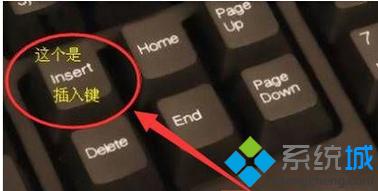 win7系统在Word文档中编辑文字后面的字体会被覆盖怎么办