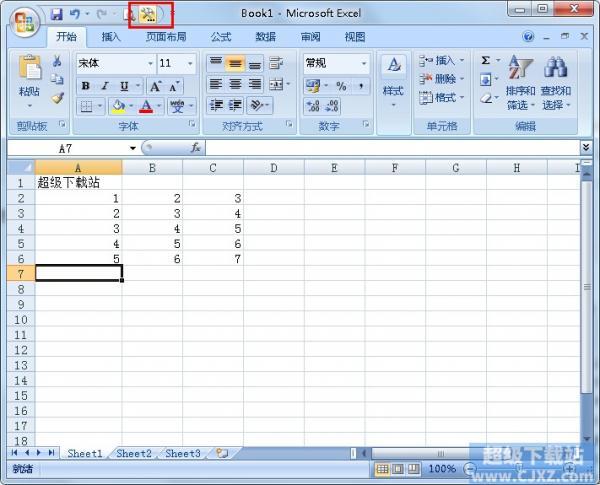 Excel如何快速插入日历
