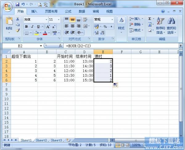 Excel如何利用函数求出时间段