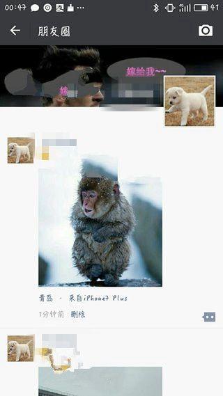 微信朋友圈怎么显示来自iPhone7 Plus小尾巴