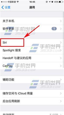 苹果iPhone7怎么设置Siri语言