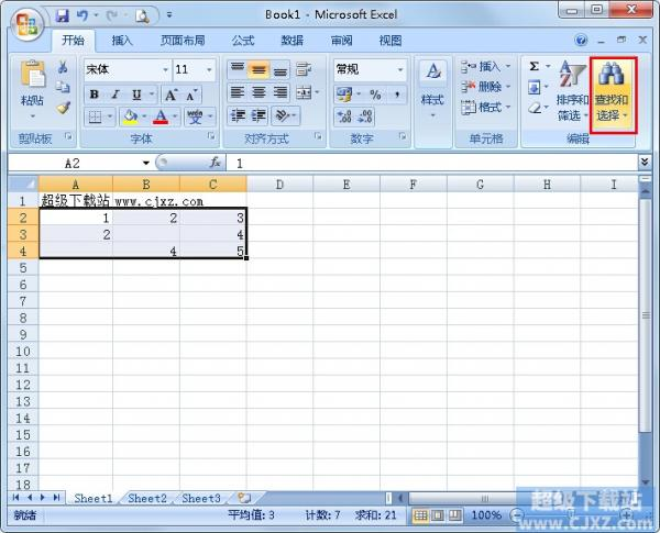 Excel如何定位空值单元格