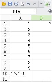 WPS表格制作九九乘法表的方法