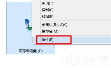 Win8系统U盘容量显示0字节的解决方法