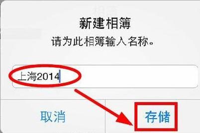 iOS10照片应用里无回忆功能怎么回事