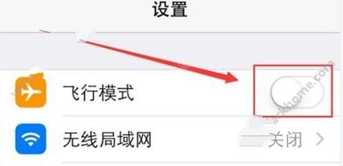 iPhone7显示无服务怎么办