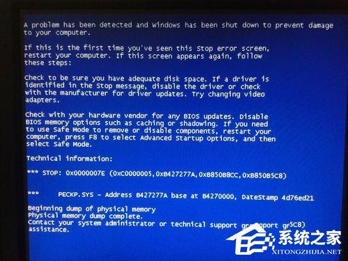 Win7蓝屏显示代码0x0000007e怎么办