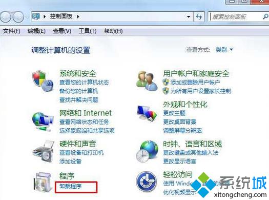 Win7系统2345explorer.exe进程是什么