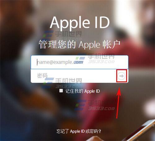 苹果iPhone7两步验证怎么开启?
