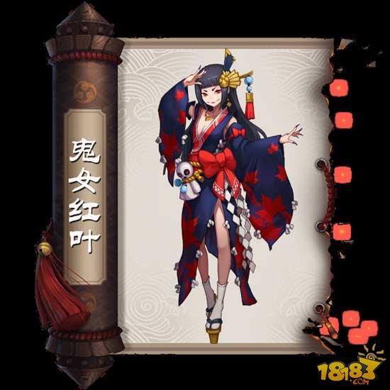 阴阳师鬼使黑和鬼女红叶哪个SR式神好