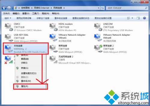 win7怎么修改网卡mac地址(图文)