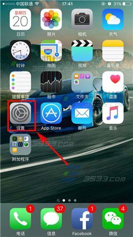 苹果iPhone7Plus怎么清理应用缓存