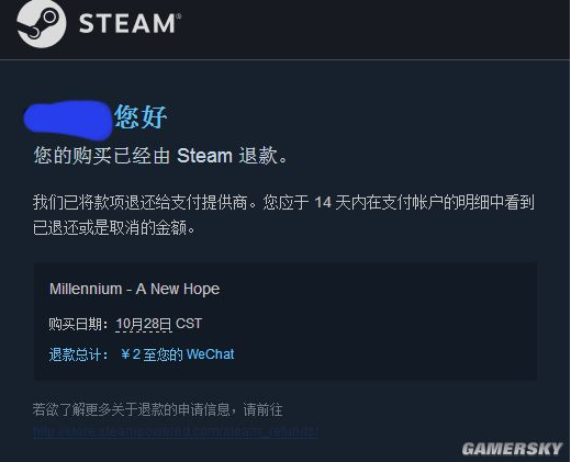 steam微信支付失败退款怎么办