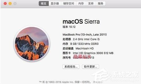 Win10系统安装了MacBookPro后没有声音怎么办