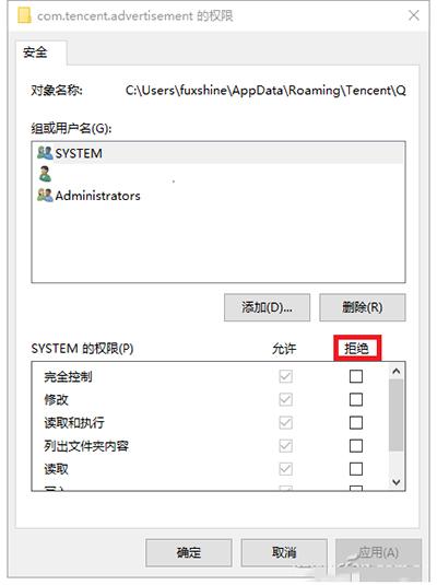 怎么关闭QQ广告