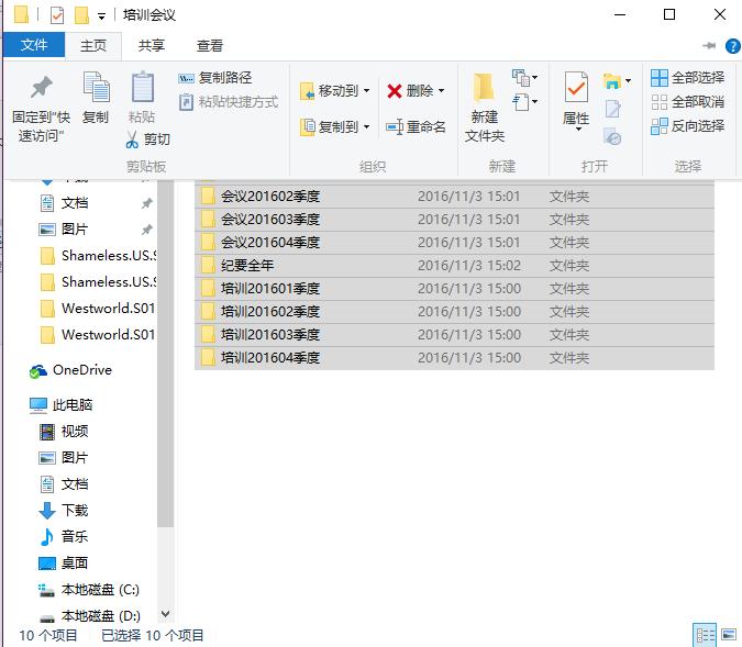 Excel如何批量抄录文件夹名字
